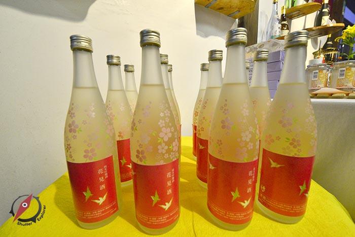 39 Sake Akita 1