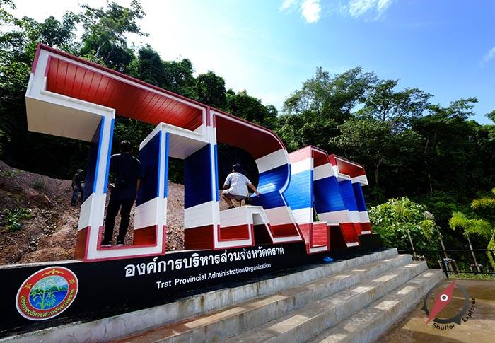 cambodia 35