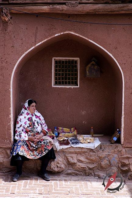 หมู่บ้านอาบียาเน่ห์ 4
