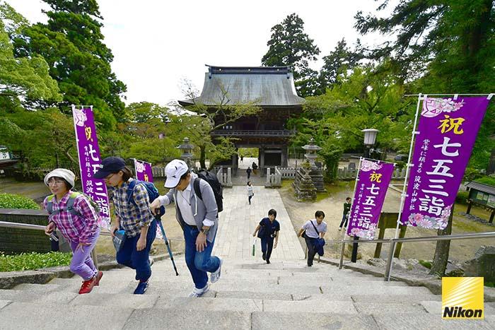 tsukuba mountain 1