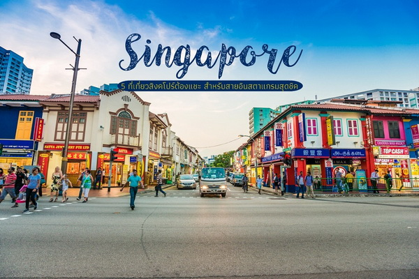 Cover_Singapore_resize