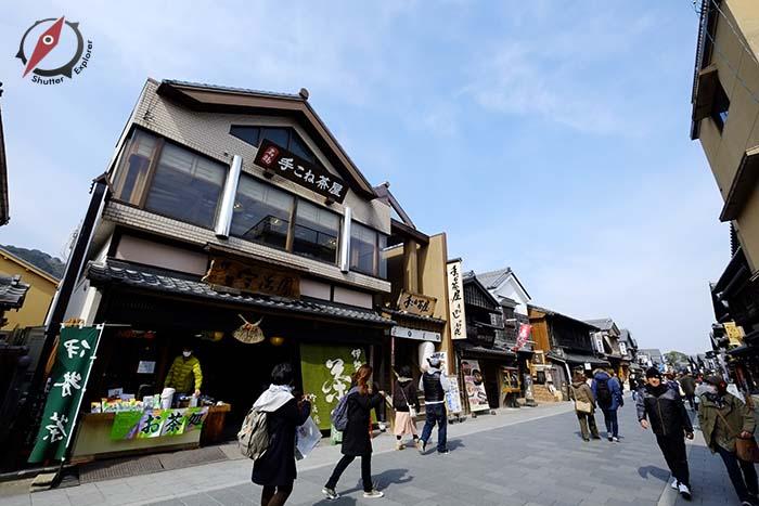 หมู่บ้านโอคาเงะ โยโคโช 1