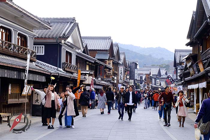 หมู่บ้านโอคาเงะ โยโคโช 2