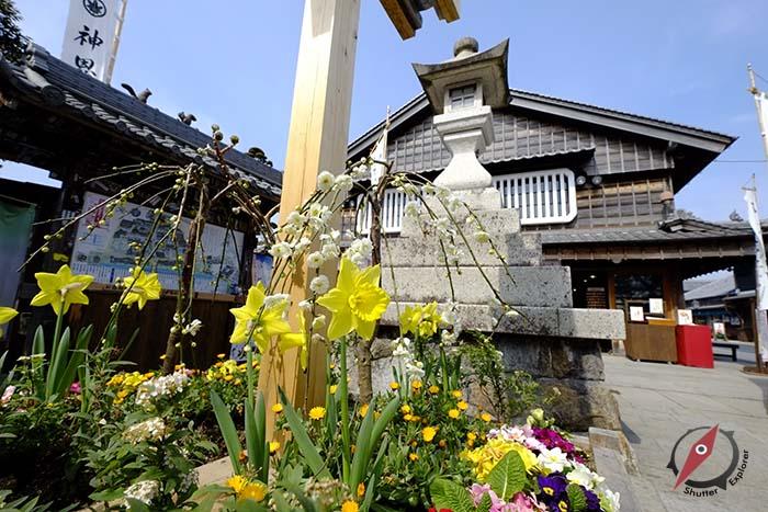 หมู่บ้านโอคาเงะ โยโคโช 3