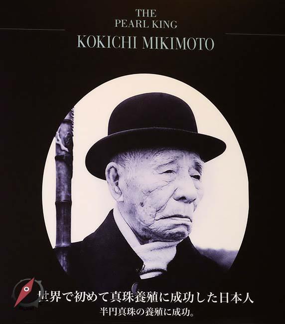 Mikimoto Pearl Farm 003